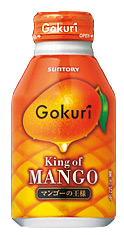 img_mango_on.jpg