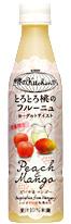 pic_other_kitchen_peach_p1.jpg